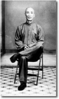 Ip Man Assis