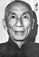 Portrait de Ip Man